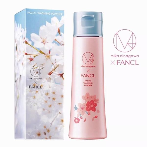 樱花限量版 净肌保湿洁面粉