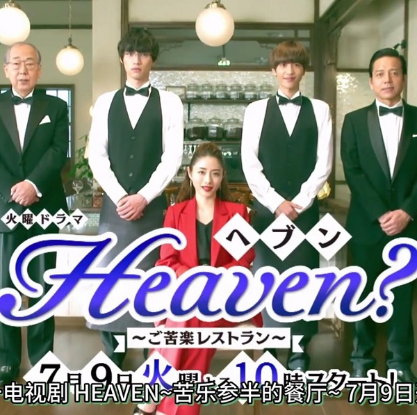 圖片來源 ins ishiharasatomi_fanclub