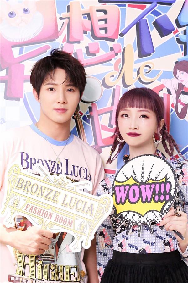 Bronze  Lucia打造时尚清新种草类直播间《异想不到的他们》(图片来源于品牌)