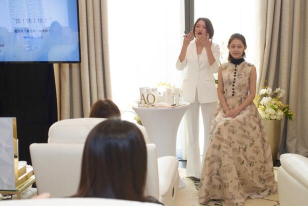 黛珂品牌美容教育高级经理Helen分享NEWAQ专业护肤理念