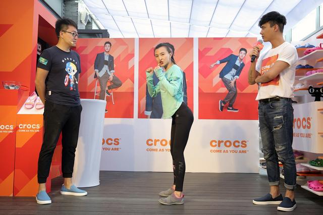 """Crocs""""天生一'对'""""品牌发布特邀运动达人现场演绎今夏风尚"""